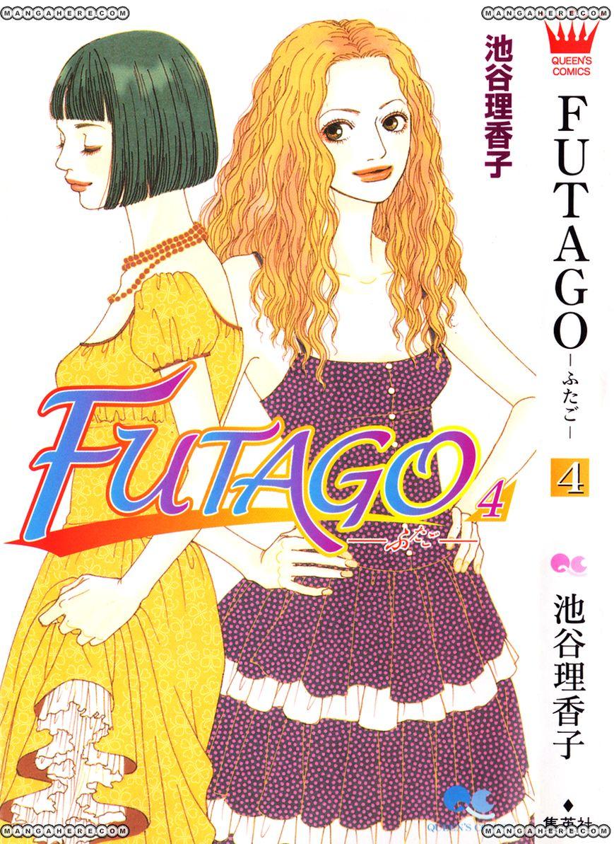 Futago 17 Page 2