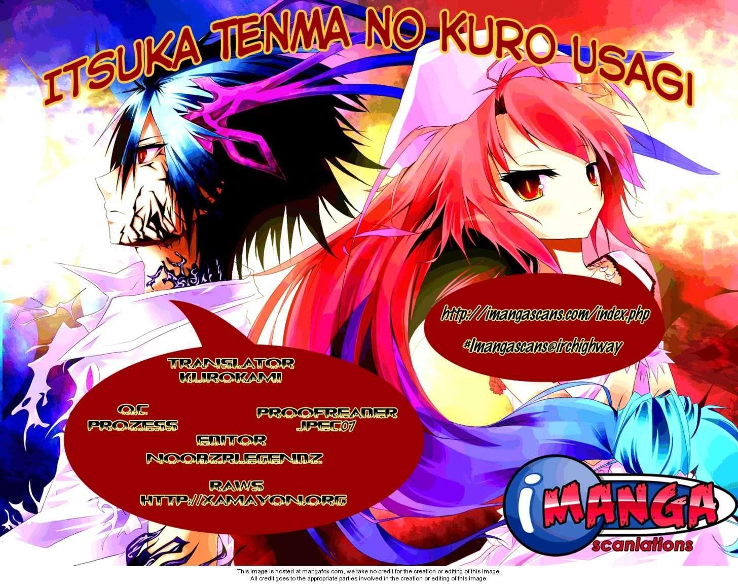 Itsuka Tenma no Kuro Usagi 5 Page 1