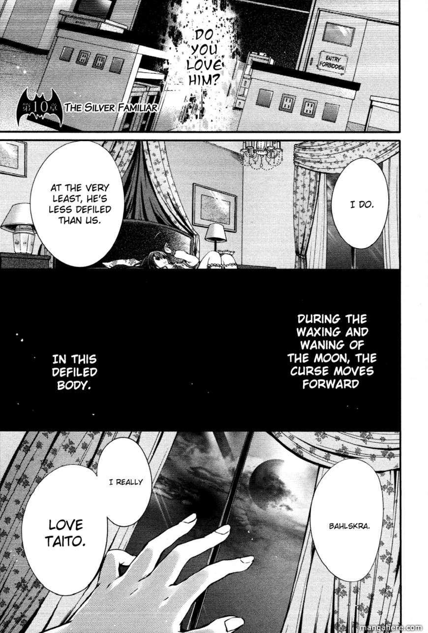 Itsuka Tenma no Kuro Usagi 10 Page 1