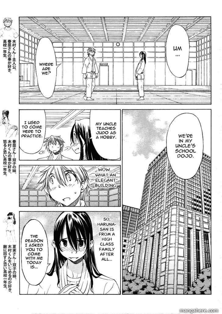 Haru to Natsu 5 Page 2