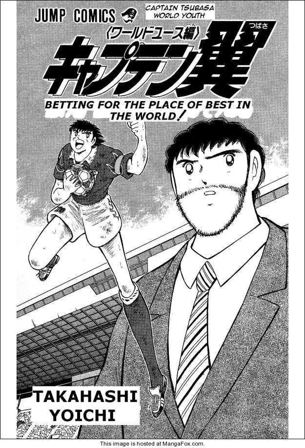 Captain Tsubasa World Youth 61 Page 1