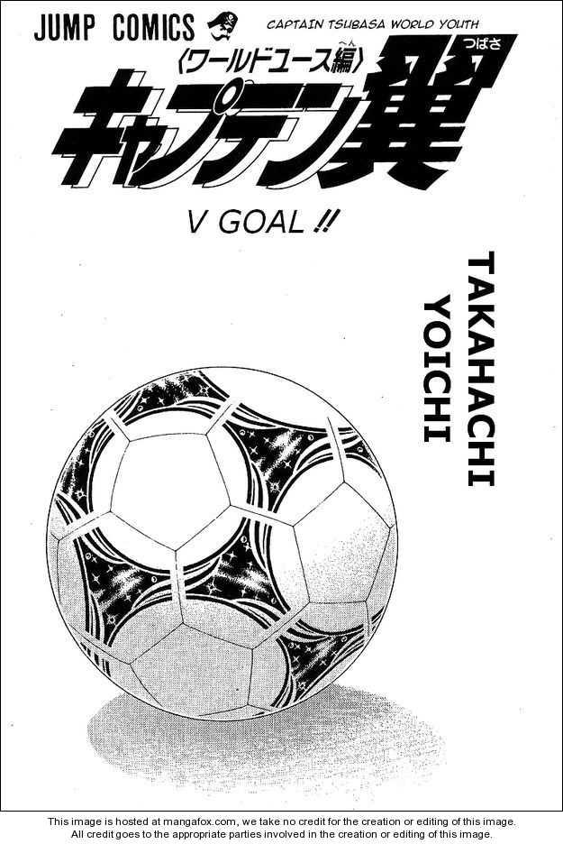 Captain Tsubasa World Youth 63 Page 1