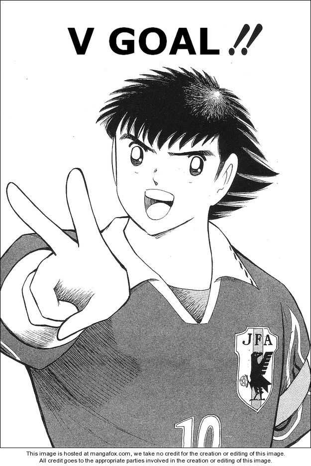 Captain Tsubasa World Youth 63 Page 2