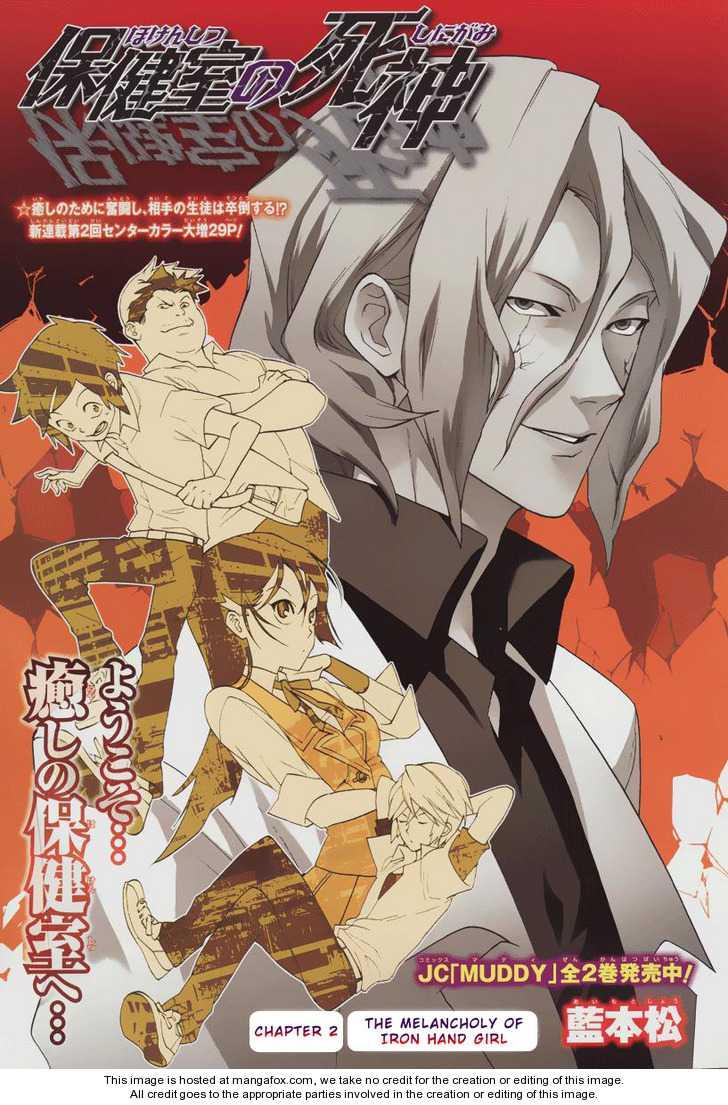 Hokenshitsu no Shinigami 2 Page 2