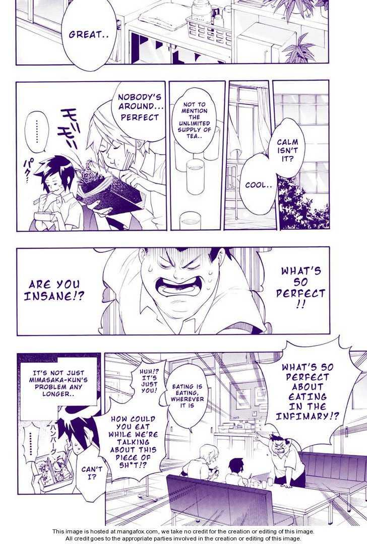 Hokenshitsu no Shinigami 2 Page 3