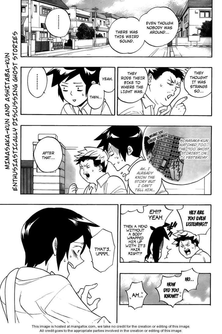Hokenshitsu no Shinigami 4 Page 3