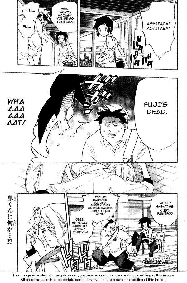 Hokenshitsu no Shinigami 7 Page 1