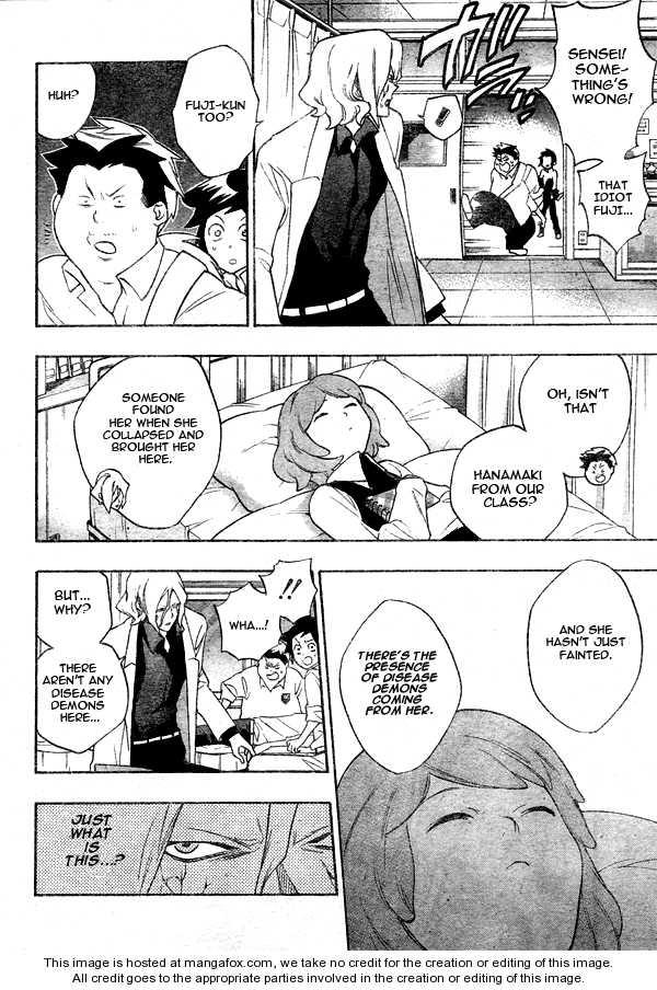 Hokenshitsu no Shinigami 7 Page 2