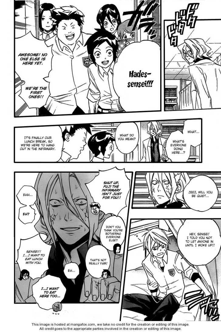 Hokenshitsu no Shinigami 11 Page 2