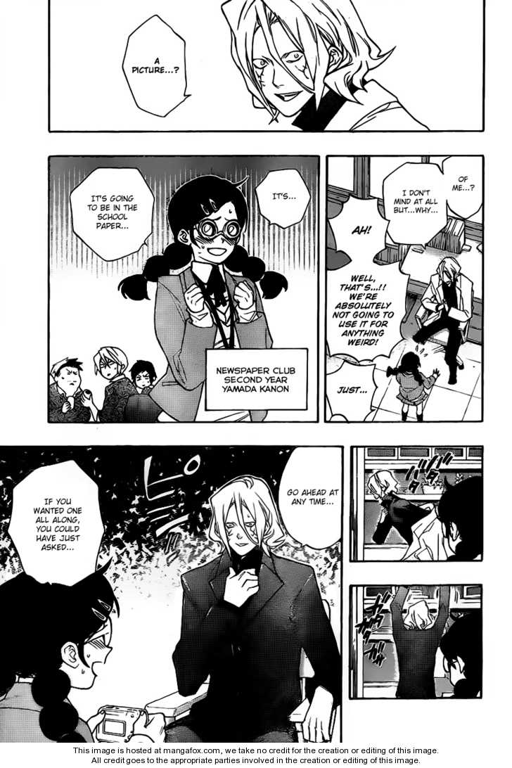Hokenshitsu no Shinigami 17 Page 1