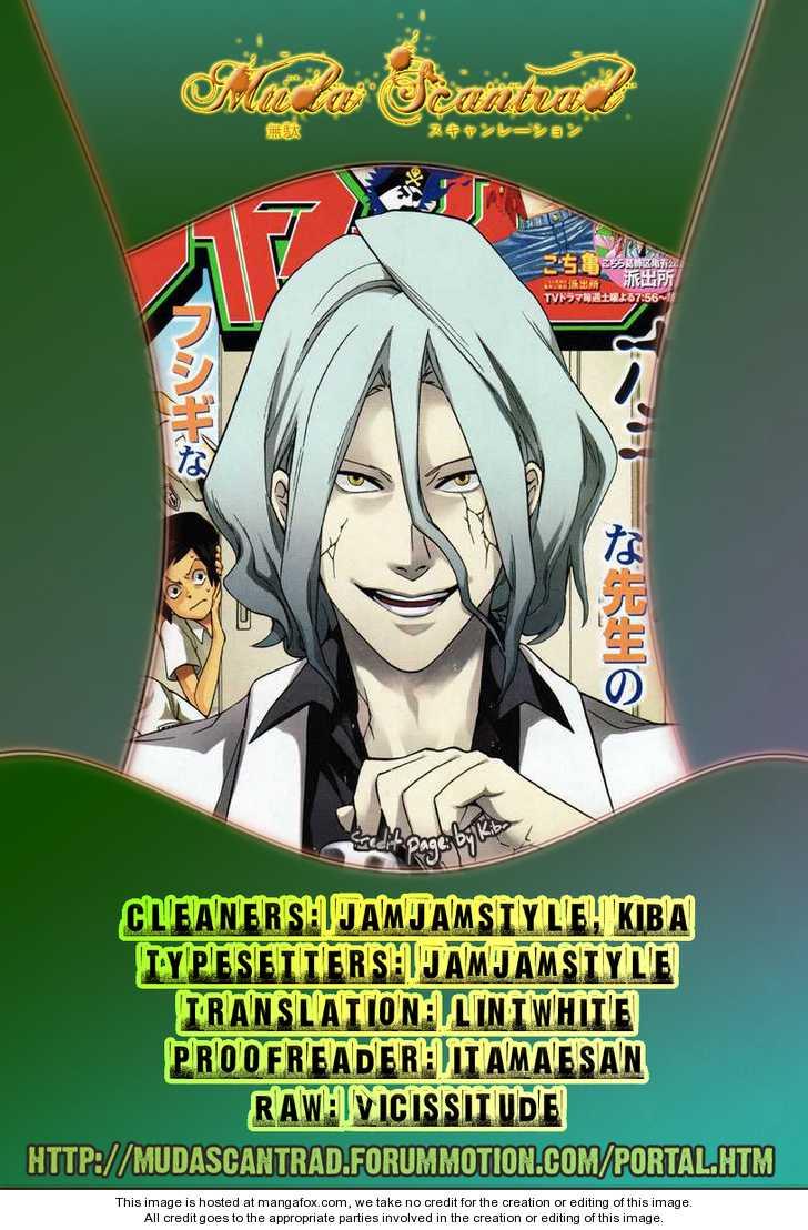 Hokenshitsu no Shinigami 19 Page 1