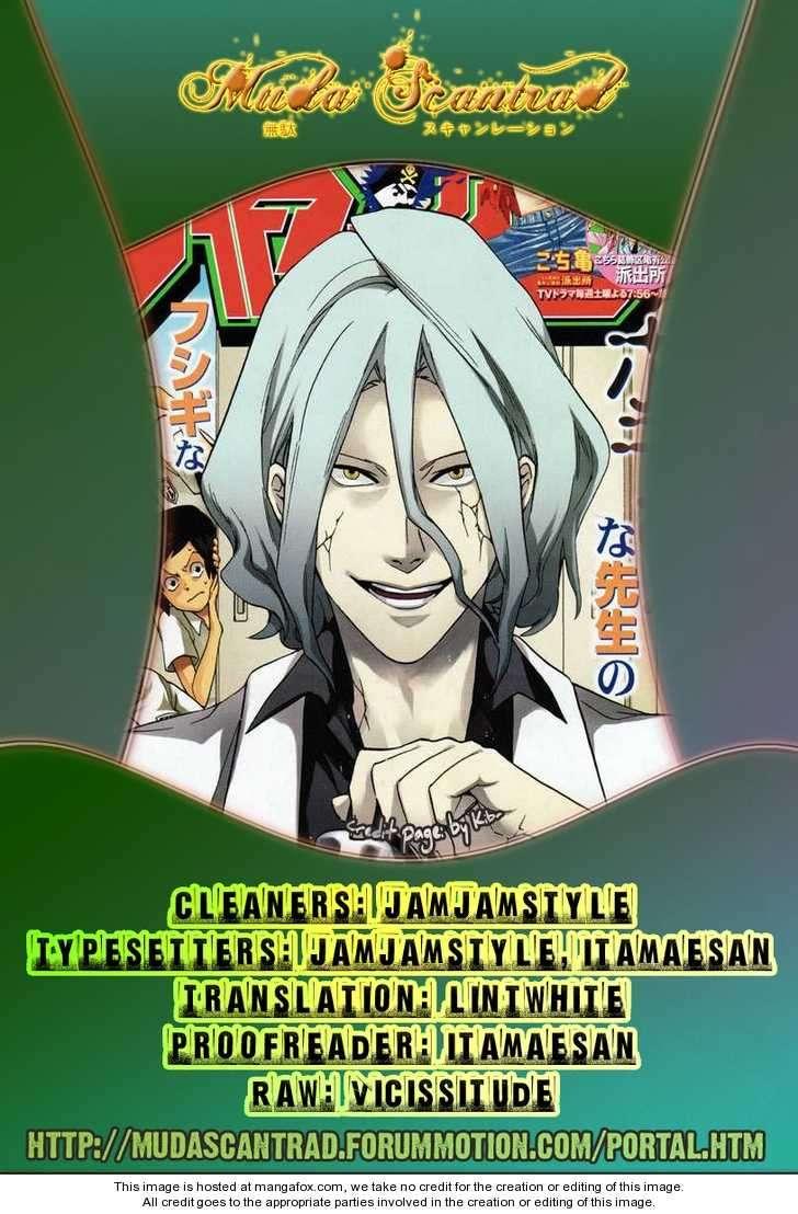 Hokenshitsu no Shinigami 21 Page 1
