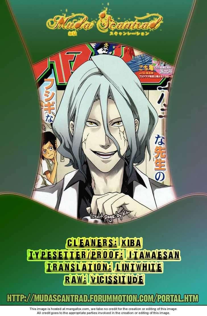 Hokenshitsu no Shinigami 24 Page 1