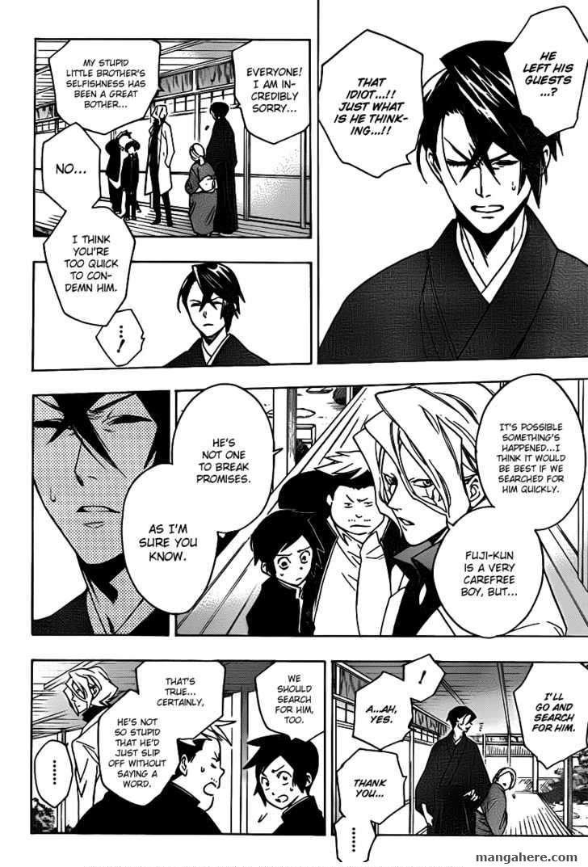 Hokenshitsu no Shinigami 26 Page 3