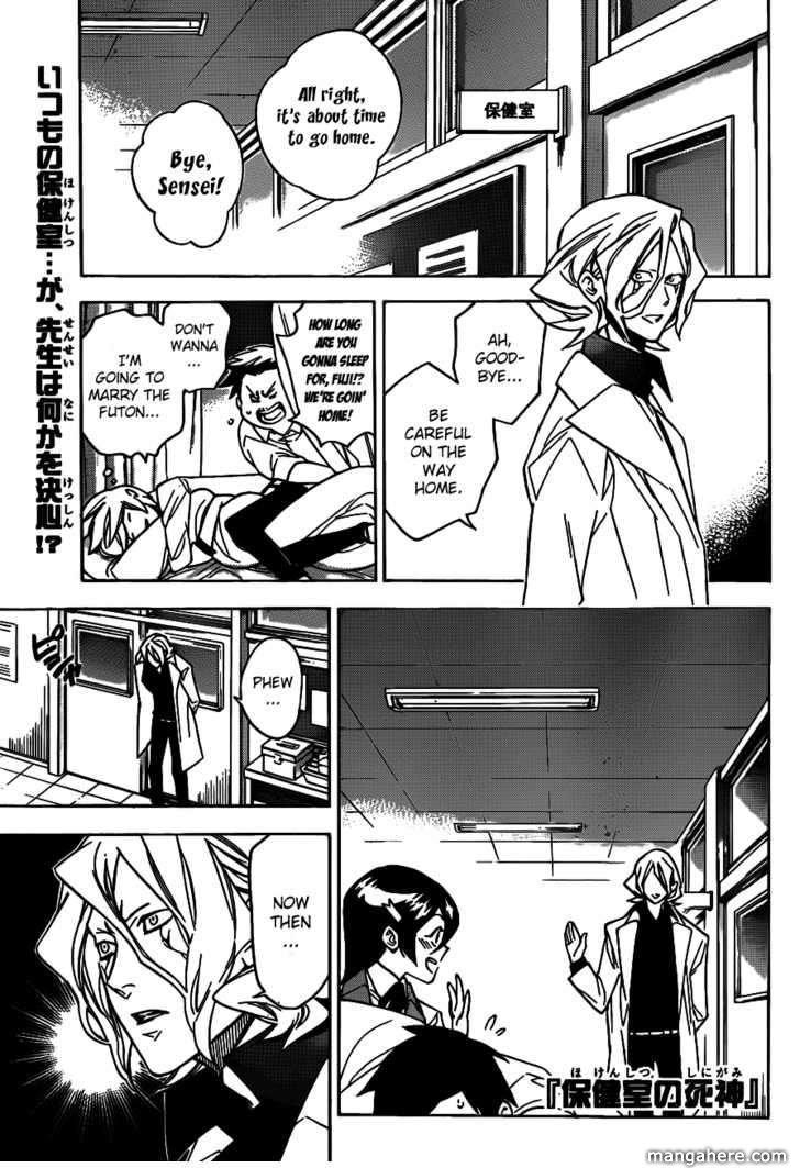Hokenshitsu no Shinigami 44 Page 3