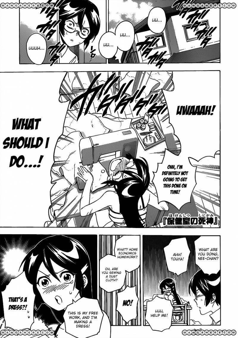 Hokenshitsu no Shinigami 48 Page 3