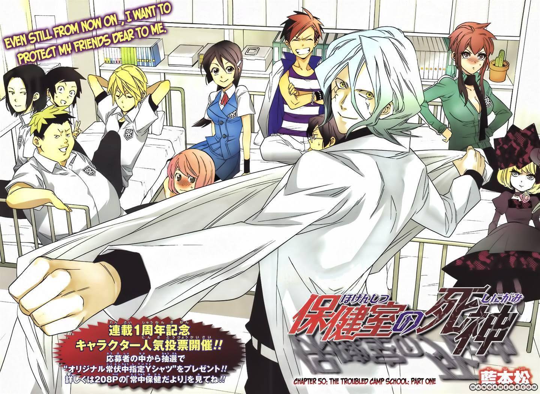 Hokenshitsu no Shinigami 50 Page 3