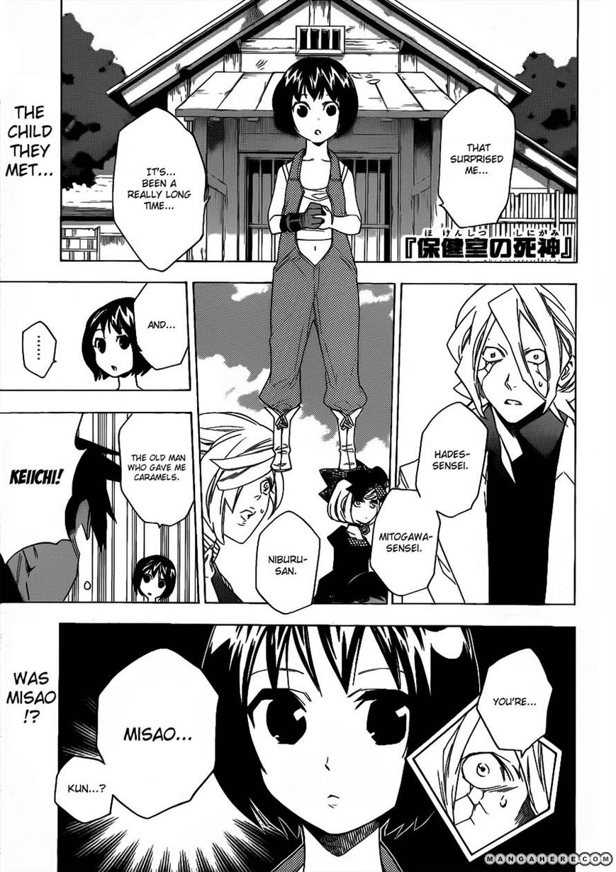 Hokenshitsu no Shinigami 51 Page 1