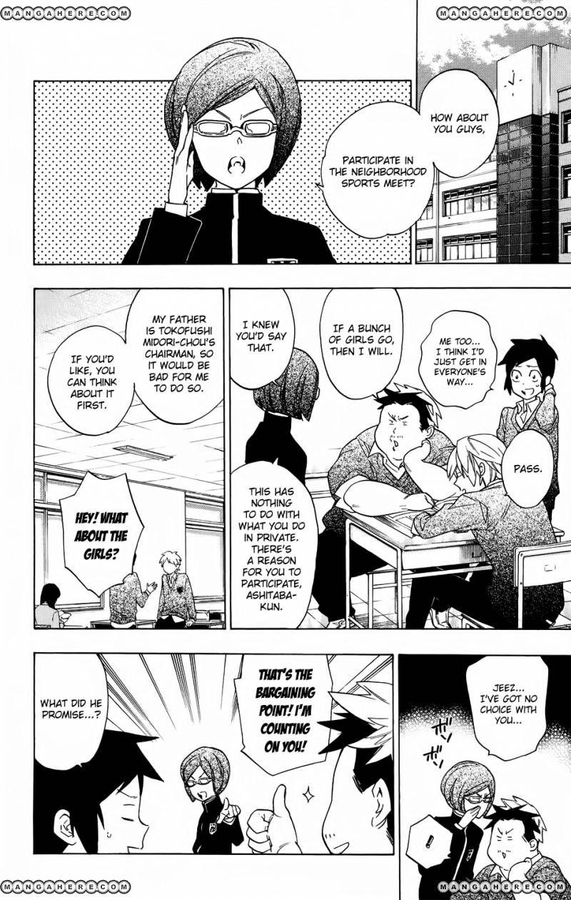 Hokenshitsu no Shinigami 54 Page 2