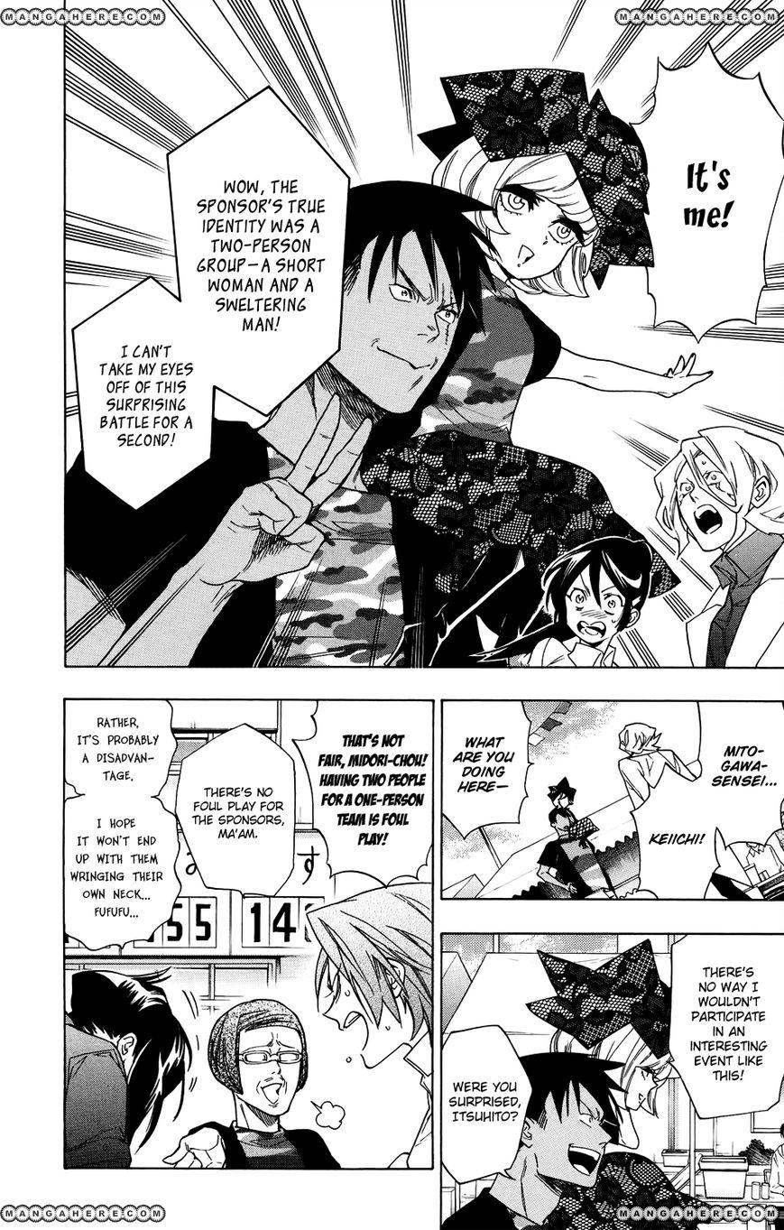 Hokenshitsu no Shinigami 55 Page 2