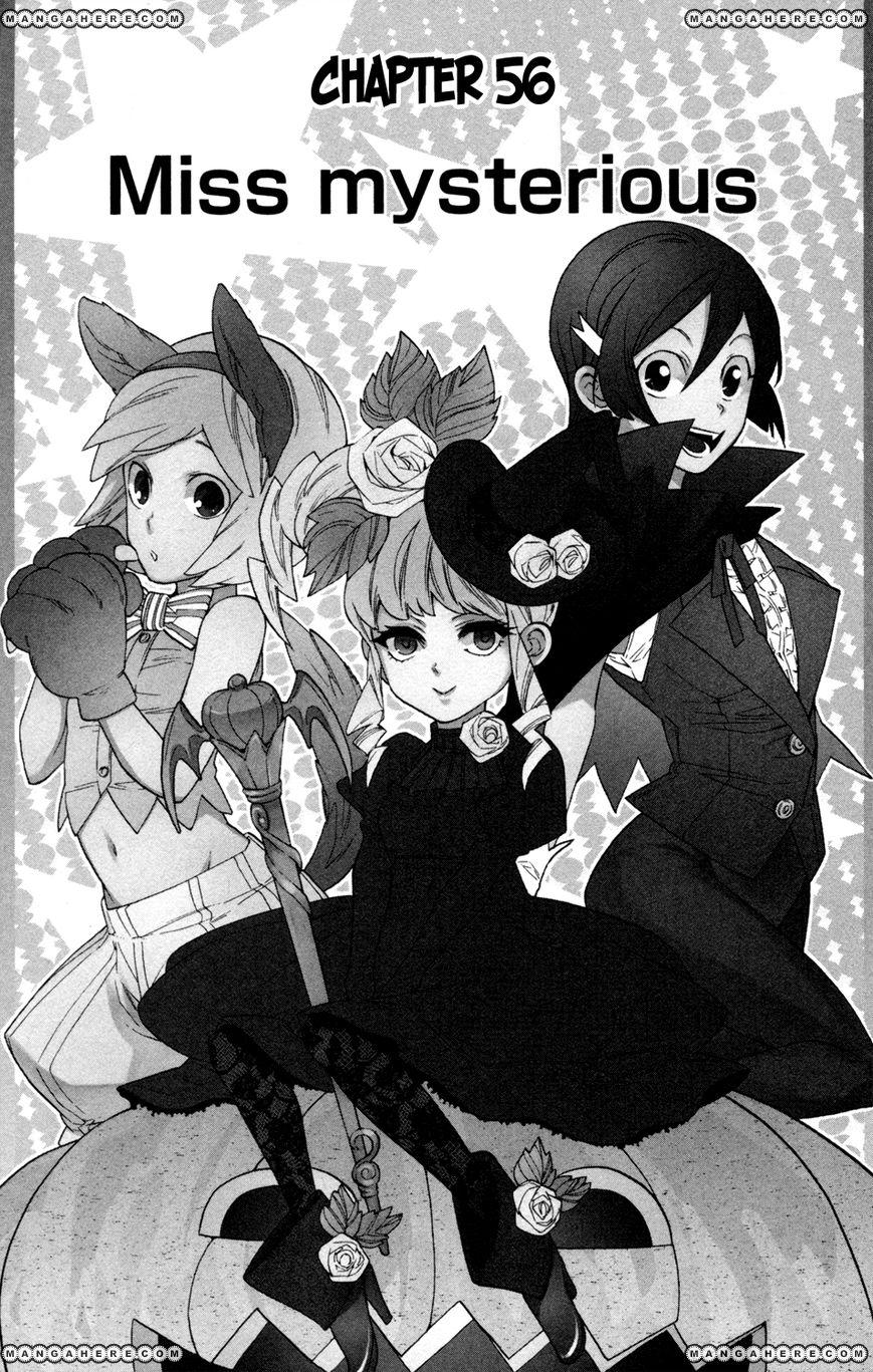 Hokenshitsu no Shinigami 56 Page 1