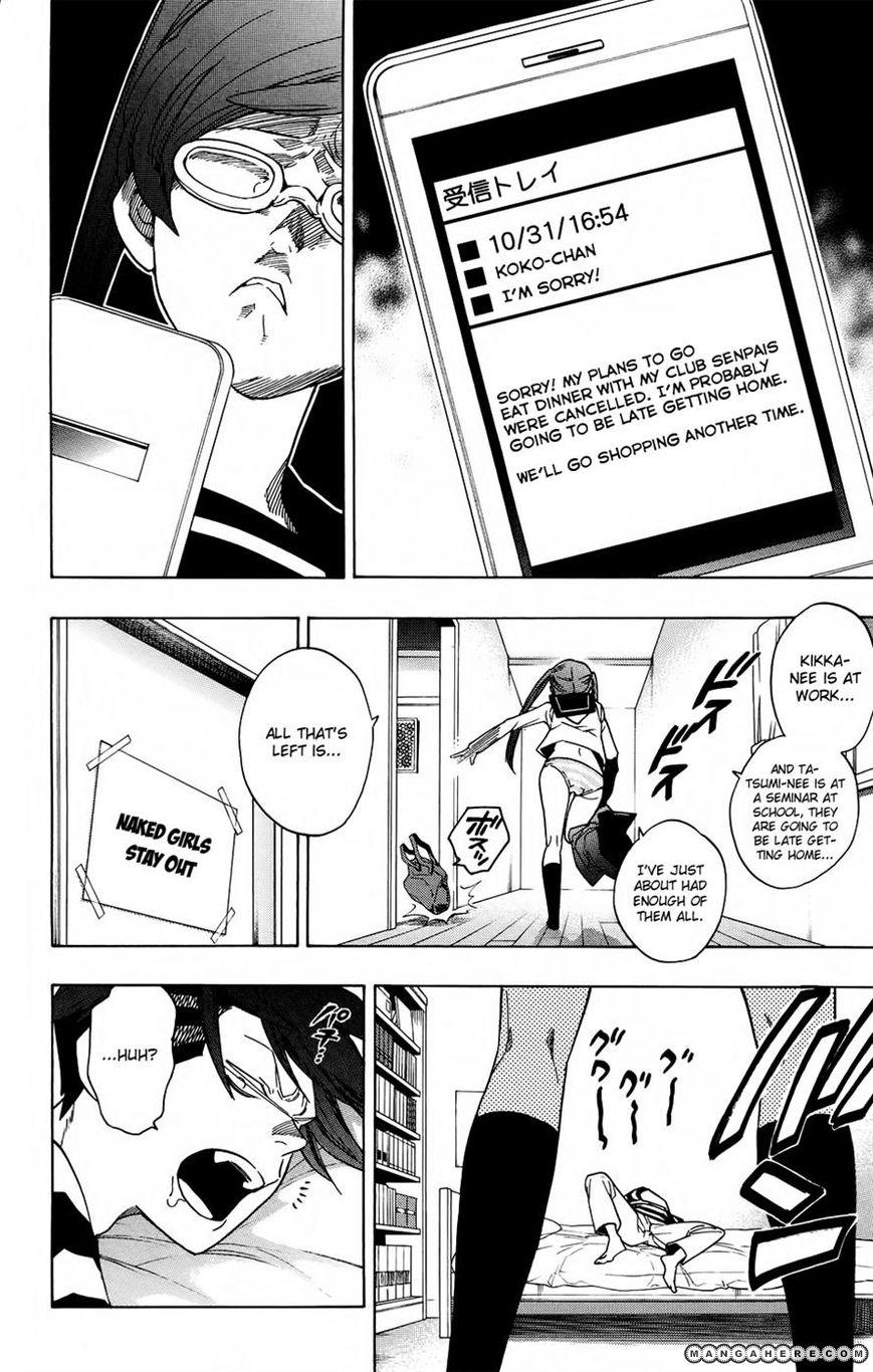 Hokenshitsu no Shinigami 57 Page 2