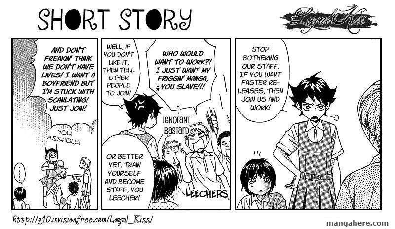 Miunohri to Swan 12 Page 1