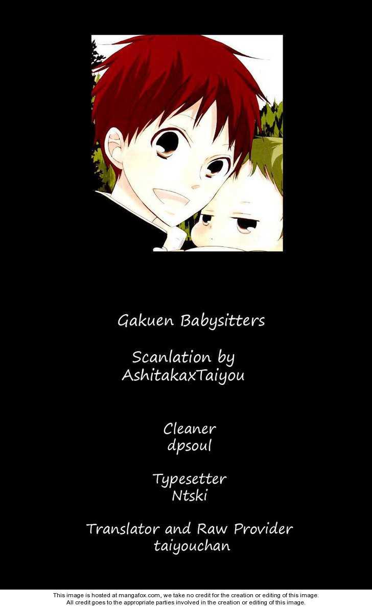 Gakuen Babysitters 2 Page 1