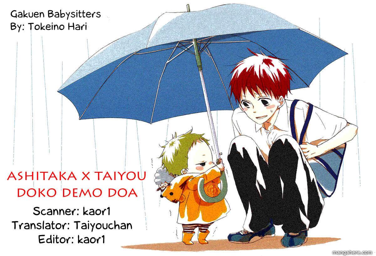 Gakuen Babysitters 7 Page 1