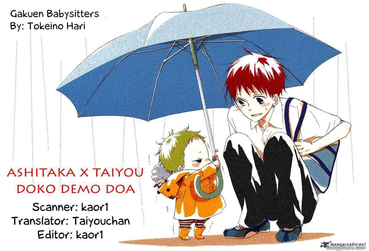 Gakuen Babysitters 9 Page 2