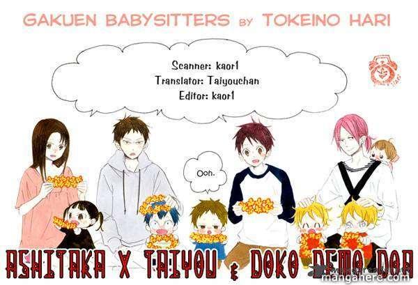 Gakuen Babysitters 13 Page 1