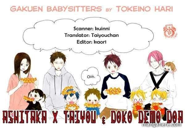 Gakuen Babysitters 15.1 Page 1