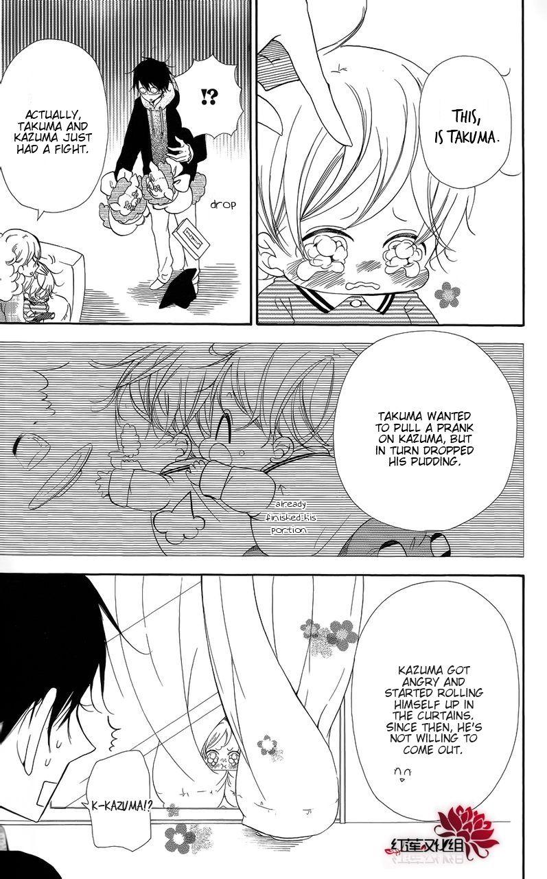 Gakuen Babysitters 15.5 Page 3