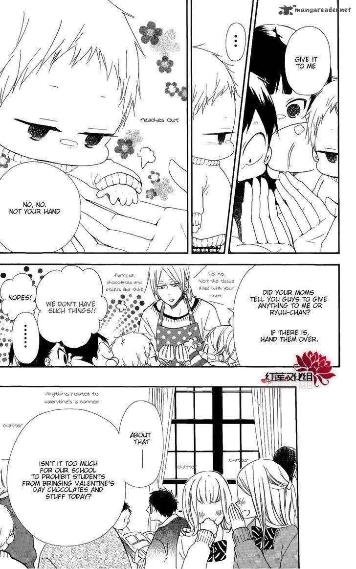 Gakuen Babysitters 17 Page 2