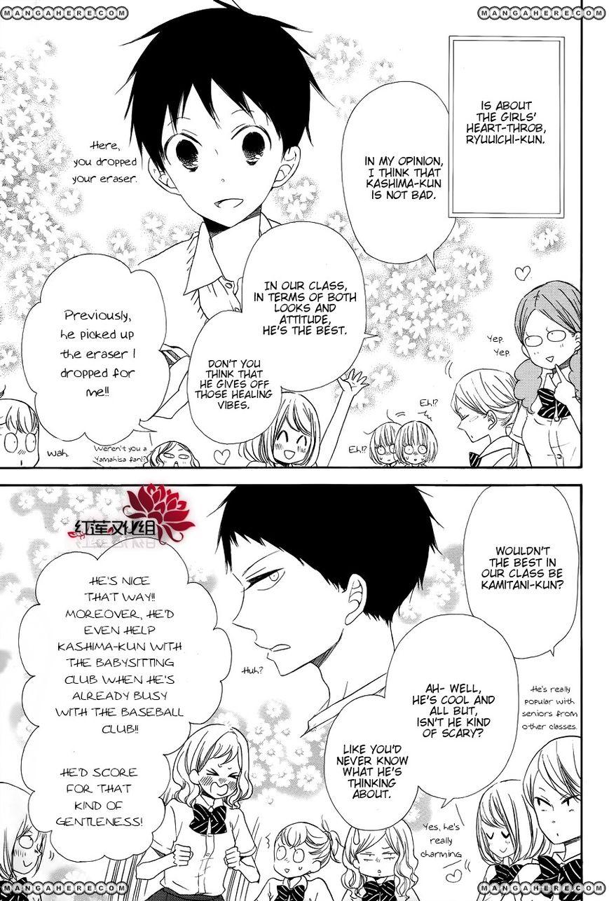 Gakuen Babysitters 21 Page 3