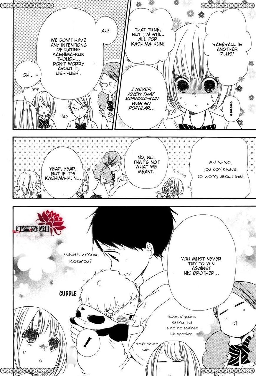 Gakuen Babysitters 21 Page 4
