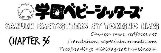 Gakuen Babysitters 36 Page 1