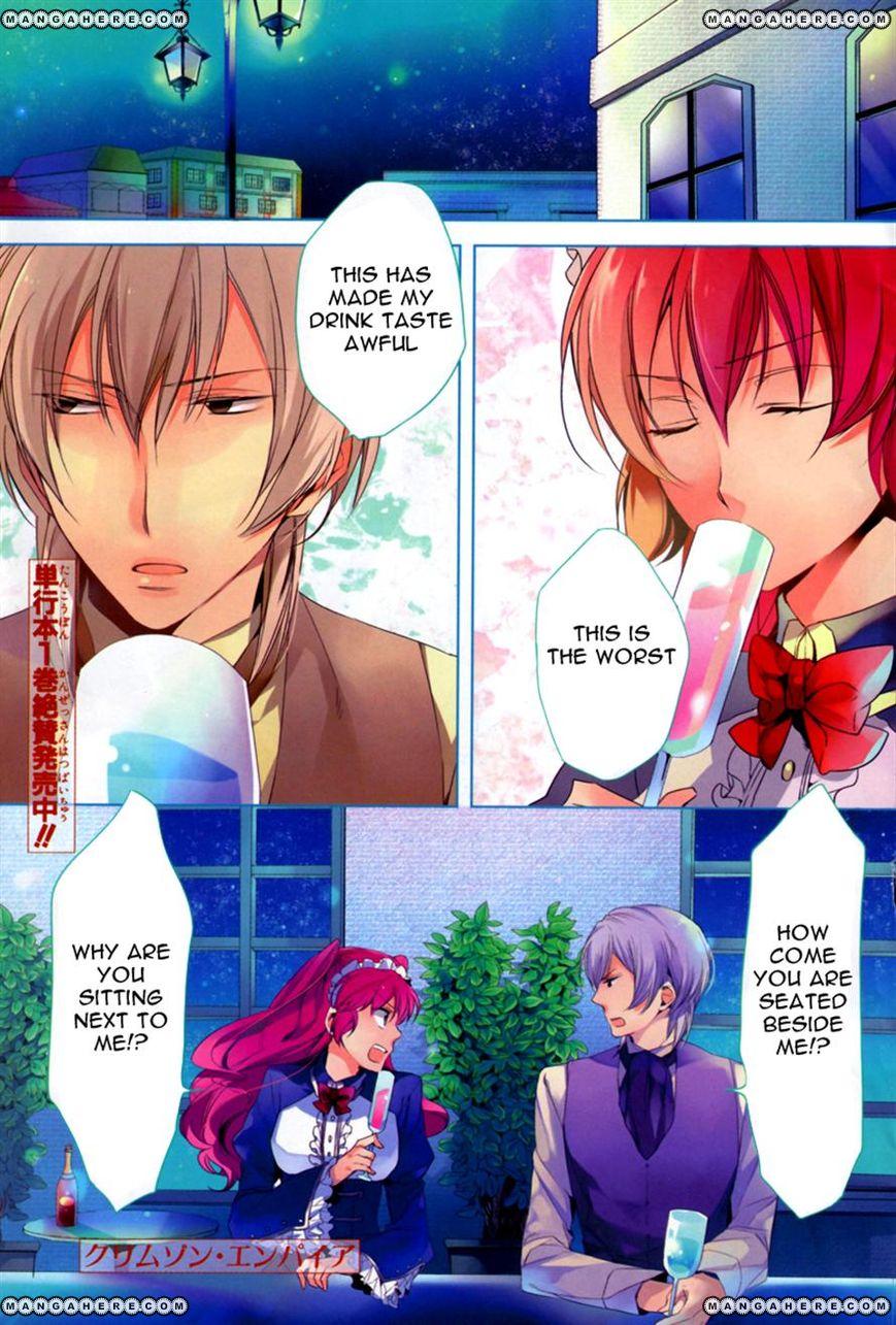 Crimson Empire 7 Page 1