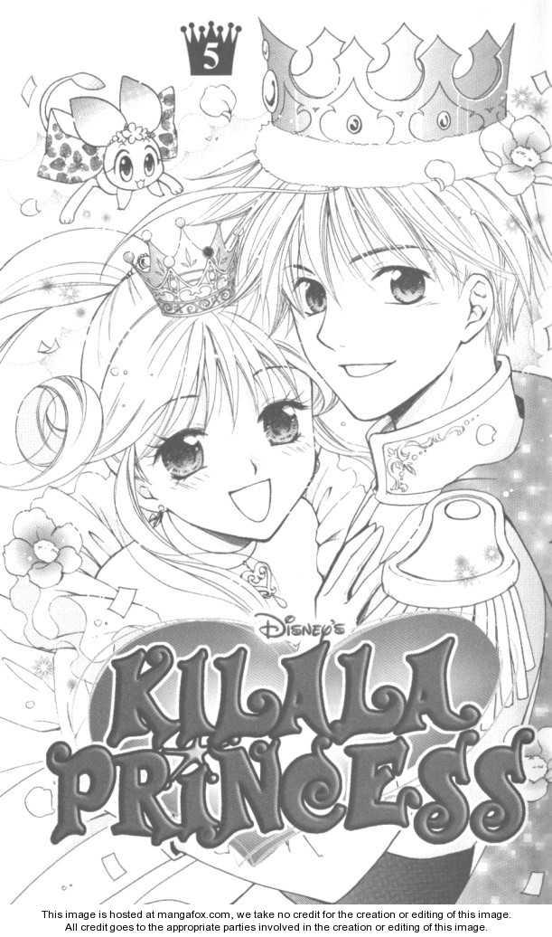 Kilala Princess 20 Page 1