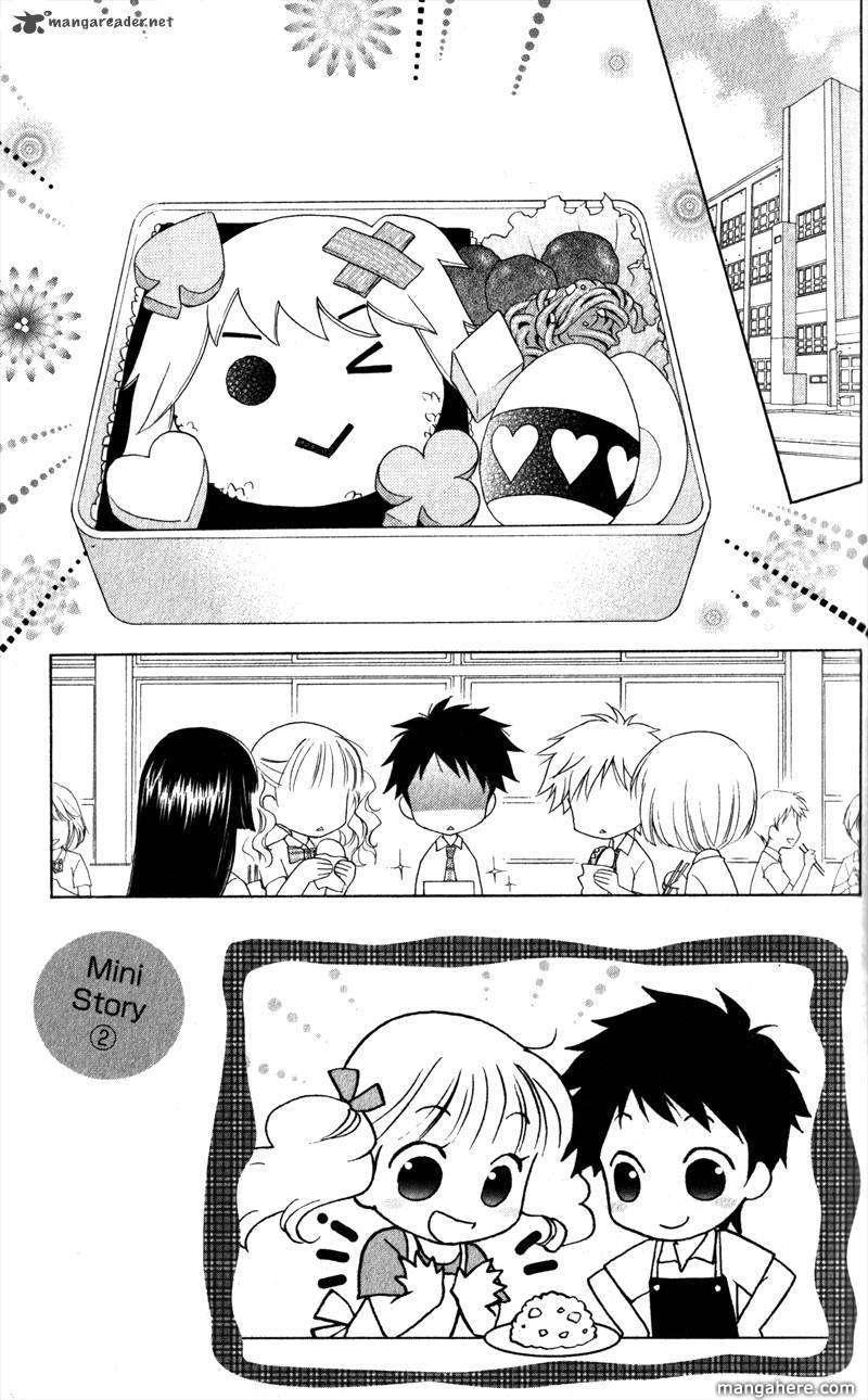 Hatsukoi Lunch Box 7 Page 2