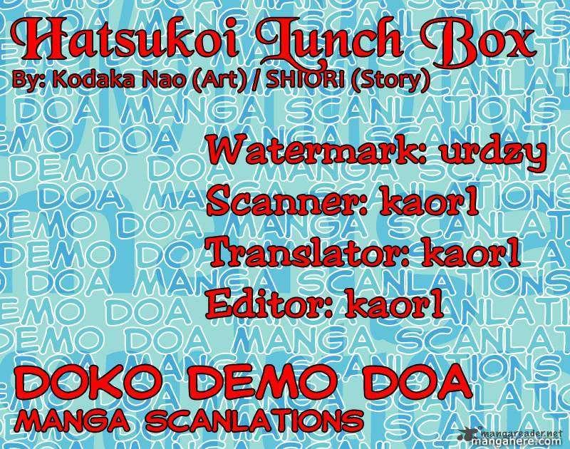 Hatsukoi Lunch Box 12 Page 2