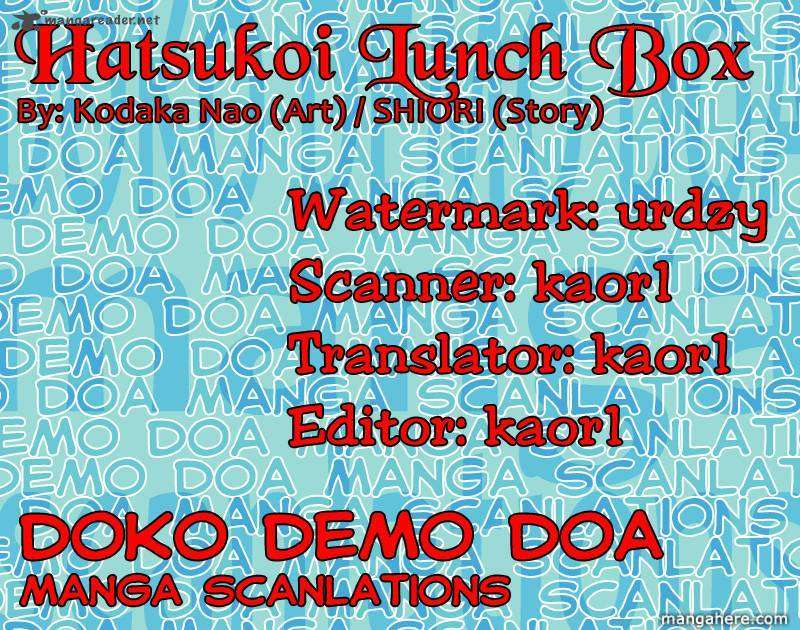Hatsukoi Lunch Box 13 Page 2