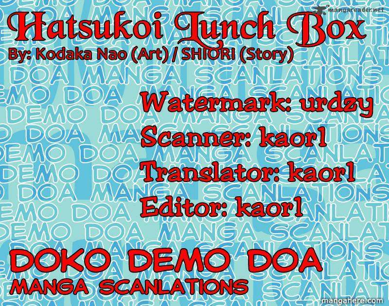 Hatsukoi Lunch Box 14 Page 2