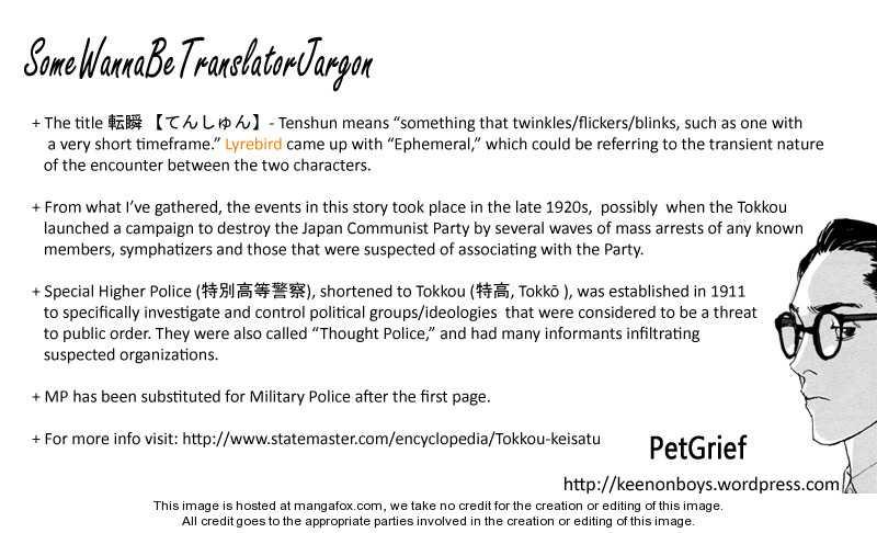 Tenshun 1 Page 2
