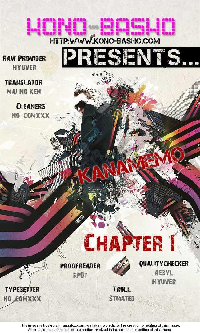 Kanamemo 1 Page 1