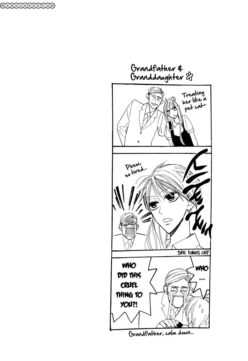 Love Sick 16 Page 2