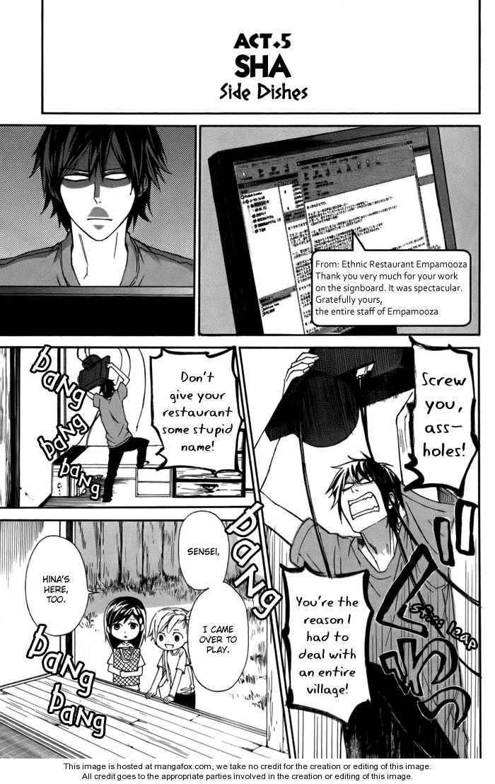 Barakamon 5 Page 3