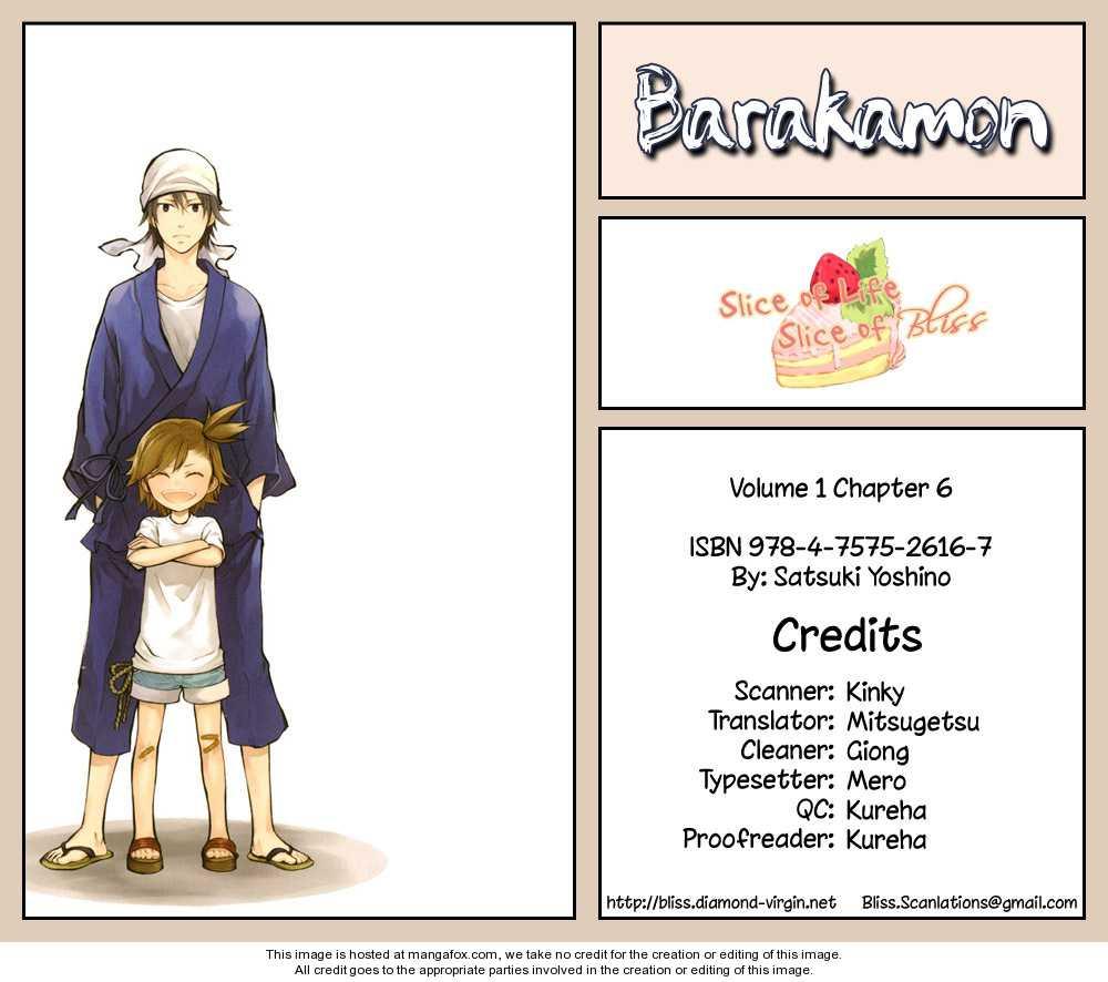 Barakamon 6 Page 1