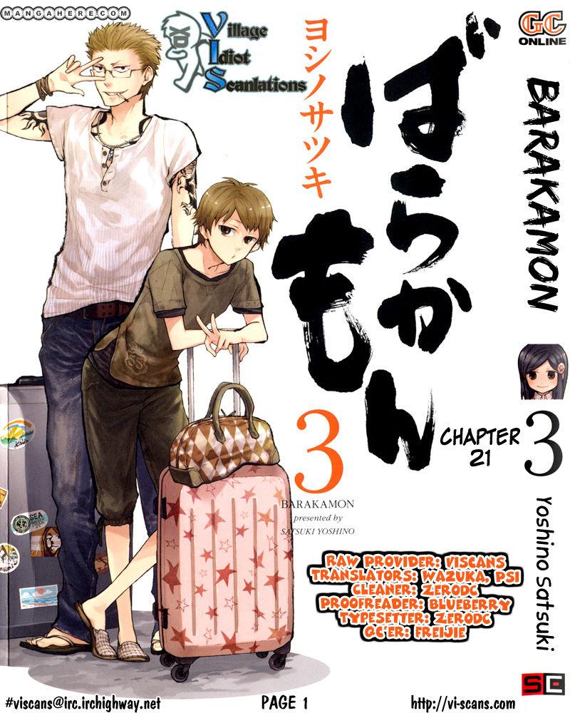 Barakamon 21 Page 1