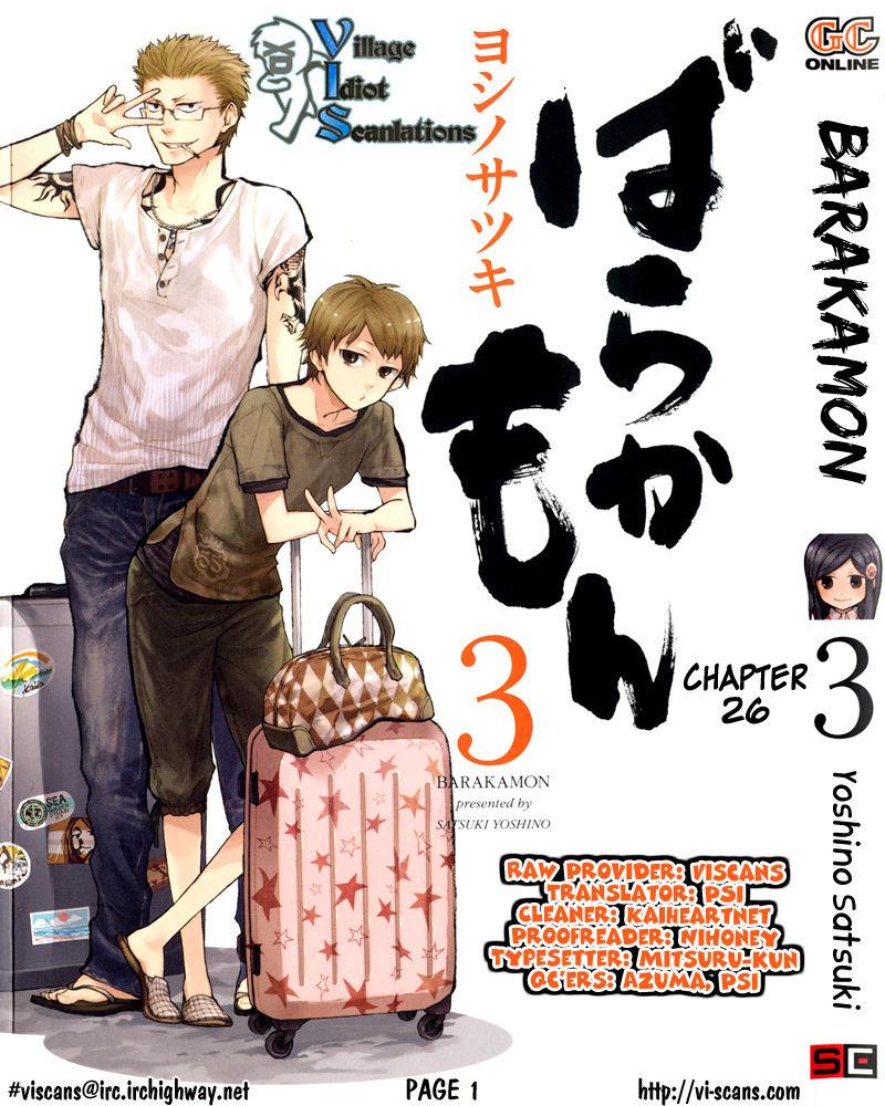 Barakamon 26 Page 2
